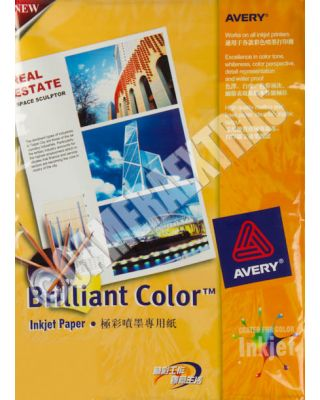 Avery 210gms A4 High Quality Glossy Photo Inkjet Premium Printer Paper x 20